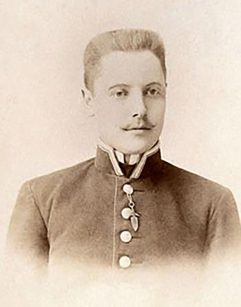 Дмитрий Гумилёв