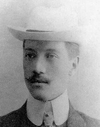 Николай Гумилёв. Царское село. 1909 год.