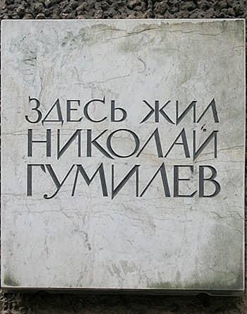 Улица Радищева (Преображенская), 5