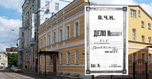 Дело Гумилёва – прошлое и настоящее