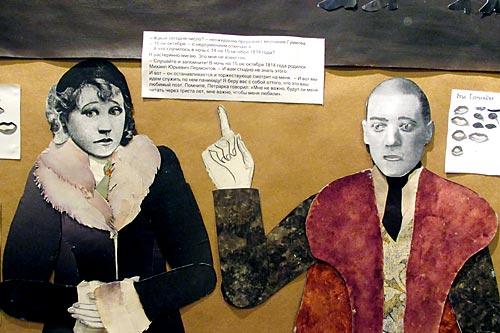 Гумилев и Одоевцева