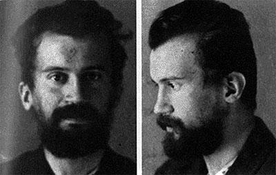 В. Н. Таганцев